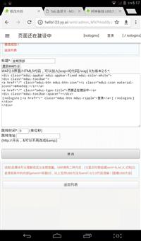 [悬赏求助]关于html与UB